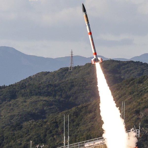 космос, планета, Япония запустила самую маленькую ракету-носитель